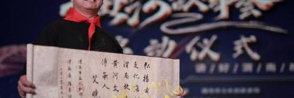"""剪纸艺术家艾晓被评为渭南市首批""""黄河文化传承人""""称号"""