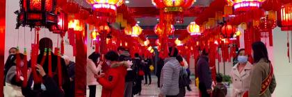Vlog|渭博璀璨上元夜 传统文化远流长