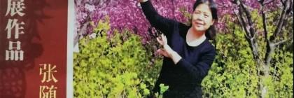 """【""""我们的中国梦""""——文化进万家】陕西华阴市:首届剪纸线上展(三)"""