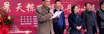 【渭南文旅】庆祝中国共产党成立100周年 景天栋百幅牡丹作品展开展
