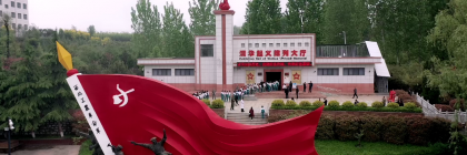 """【线路推荐】""""秦东革命星火之旅""""——渭华起义纪念馆"""