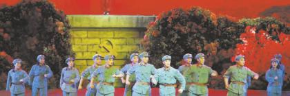 【渭南文旅】我市将举办红色优秀戏曲舞台剧目展演