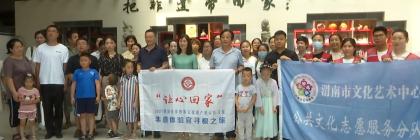 """【渭南文旅】""""让心回家""""——2021渭南市非遗体验官文化寻根之旅正式启程"""