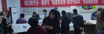 """西岳庙博物馆开展  """"我们的节日——重阳节""""文化进社区活动"""