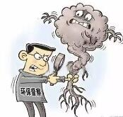 市长李明远就配合环保督察工作作出批示