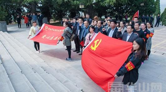 市委网信办赴渭华起义纪念馆缅怀革命先烈