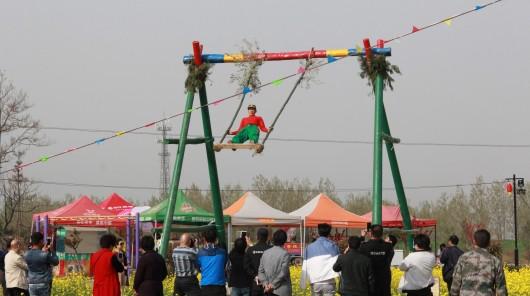 华阴市第四届秋千文化艺术节暨油菜花海节开幕