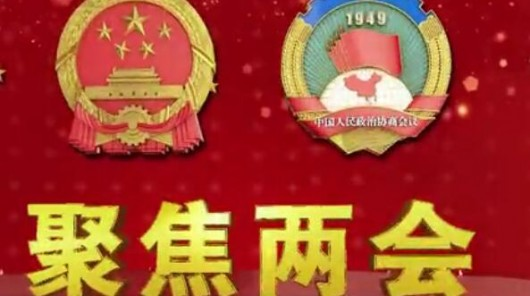 汝增瑞当选为渭南市第五届人民代表大会常务委员会委员
