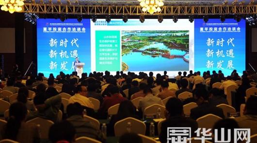 第三届丝博会富平签约项目28个 合同总金额303.8亿元