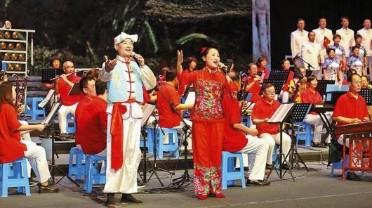 渭南市举行建党97周年暨纪念改革开放40周年主题音乐会