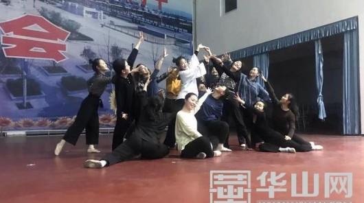 渭南春晚:节目紧张排练中