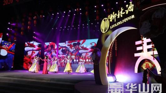 2020年渭南市春节联欢晚会完成最后一次带妆彩排