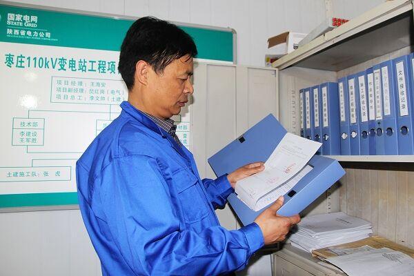 山顶上建变电站——记枣庄变项目部经理王海安的一天
