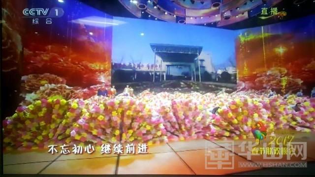 歌曲《不忘初心》-渭南经开区亮相鸡年央视春晚