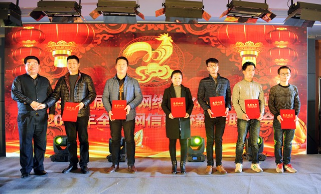 渭南市评选表彰2016年度优秀网络文化作品