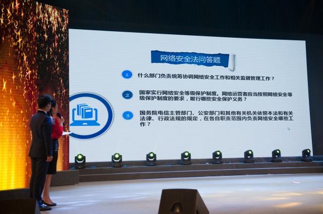 渭南市隆重启动《网络安全法》 集中宣传活动