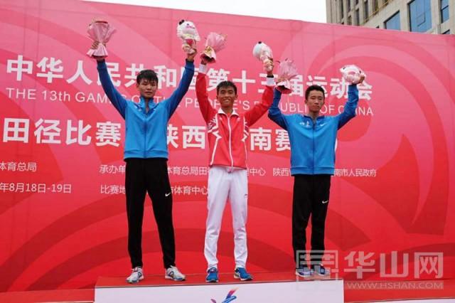 十三届全运会田径赛 云南张家旭获得男子青少年组10公里竞走冠军