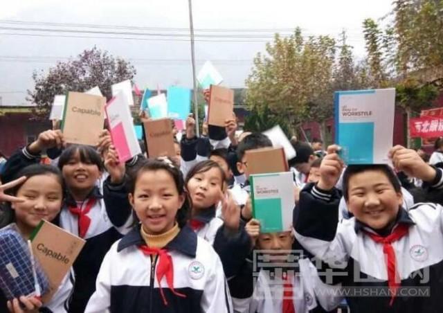 """华阴市开展""""关爱留守儿童 让爱传递温暖""""公益活动"""