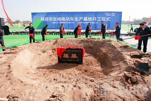 """渭南高新区:未来三年争创千亿""""创新特色产业园区"""""""