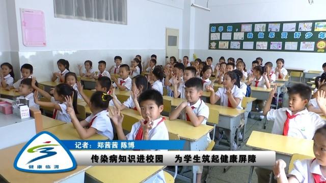 首页 临渭 县域新闻  别看年纪小,位心童在洗手台演示起七部洗手法