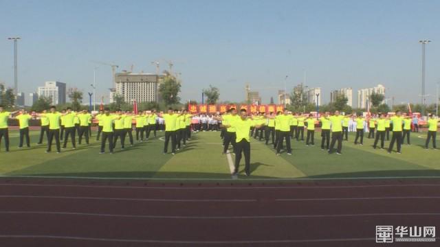 市城投集团举办第九套广播体操比赛