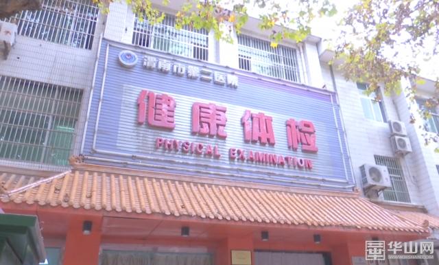 """渭南市第二医院健康管理(体检)中心主检医师展尕宁说:""""   我们人体的话有许多的皮下脂肪,而我们踝部的话它是一个关节部位,皮下脂肪是最少的."""
