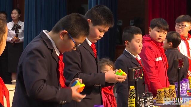 临渭区开展中小学生脑力锦标赛