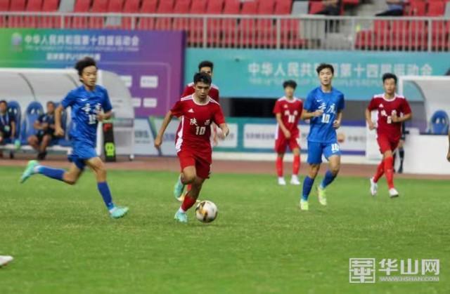 【全运渭南】陕西队夺得十四运会男足U18组冠军