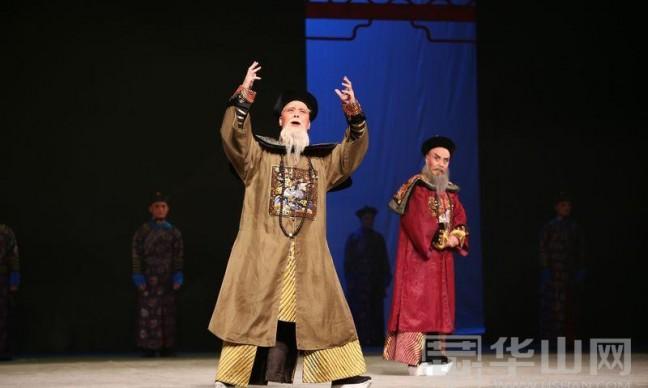 大型历史闽剧《林则徐与王鼎》在渭南大剧院演出