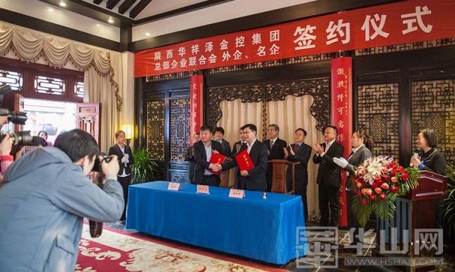 北京朝阳区总部企业联合会及韩国CJ集团来我市考察