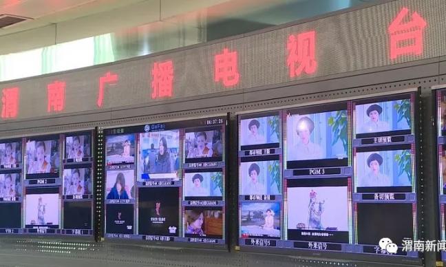 奔走相告!在IPTV上可以看渭南电视节目啦!