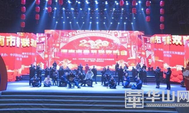2020年渭南市春节联欢晚会进行首场彩排