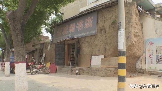 《城市一角》渭南老城墙里藏着的老书店