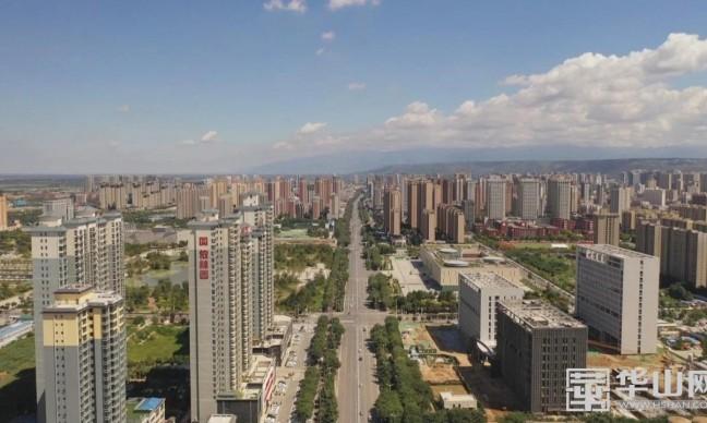 好消息!渭南、韩城、合阳成功入围