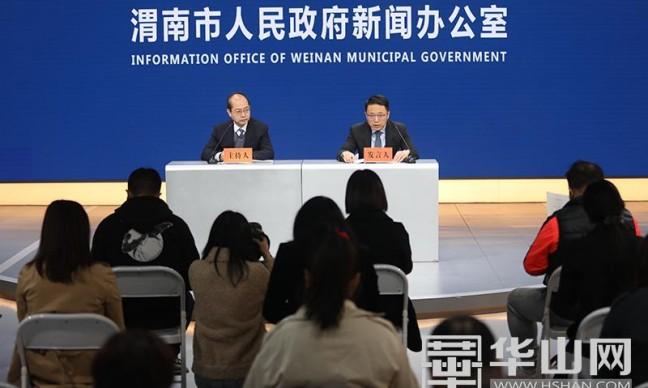 渭南:每年从工业发展资金中拿出3000万支持民营企业