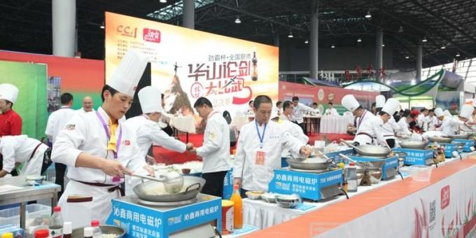 """""""华山论剑""""全国烹饪技艺大比武总决赛在渭南举行"""