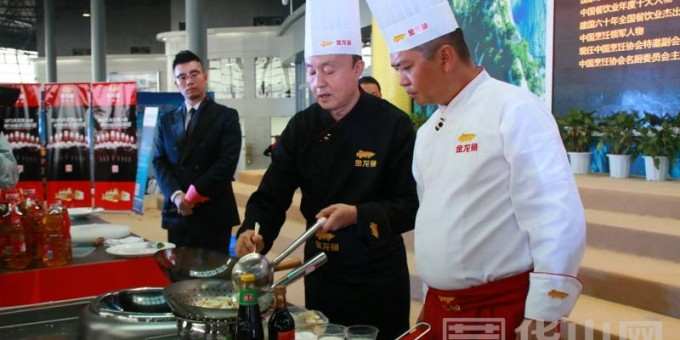 中国非遗美食峰会暨中国烹饪大师师徒传承峰会在渭南举办