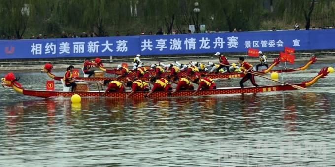 2016年全国大学生龙舟锦标赛在大荔同州湖景区开赛