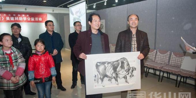 渭南籍一画家义卖作品 为家乡献爱心捐资助学