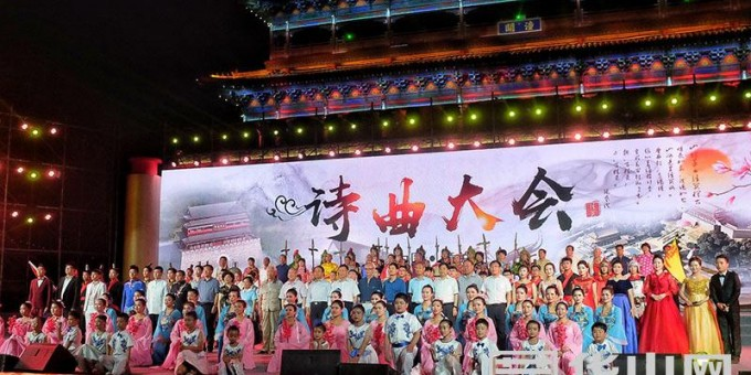 潼关第二届诗曲大会举行 陕西东大门以诗会友唱响文化新品牌