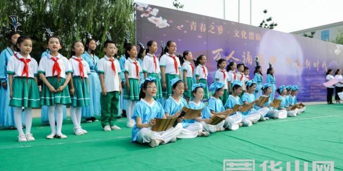 渭南:全民阅读酿书香 万人齐声诵经典