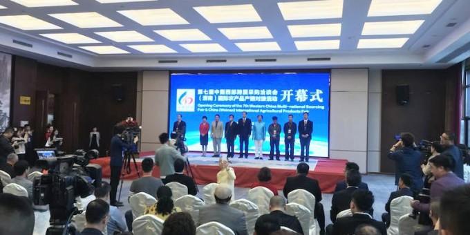 第七届中西部跨国采购会暨中国(渭南)国际农产品交易会开幕