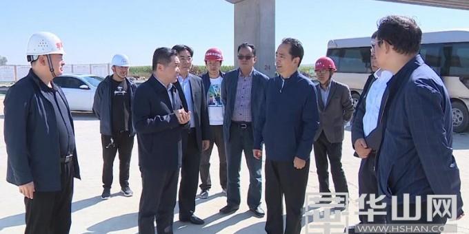 李明远在渭南城区调研重点项目建设情况