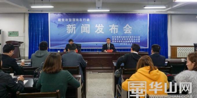 渭南设立扶贫公益专岗 开辟贫困群众就近就业新途径