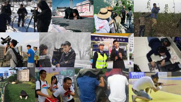 记者节——请记住我们的故事!