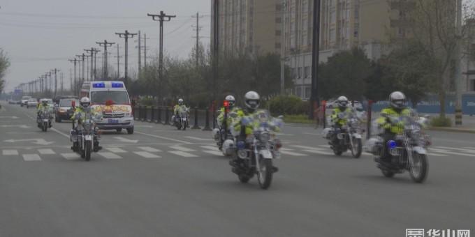 欢迎英雄回家!我市第二批支援湖北医疗队员今日返回渭南