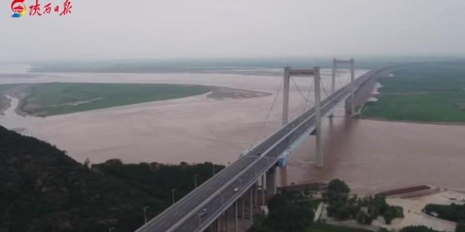 豫鲁篇① | 黄河中下游的分界线在___?