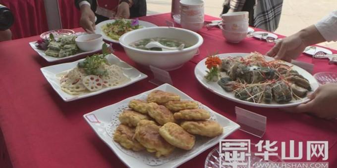 中国烹饪始祖伊尹祭拜系列活动在合阳举行