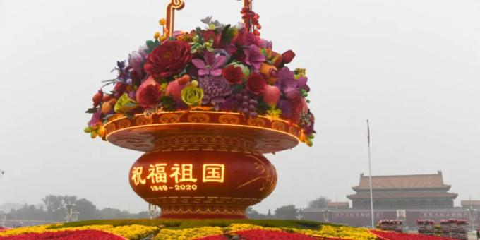 """惊艳!天安门广场""""大花篮""""雨中初亮相"""