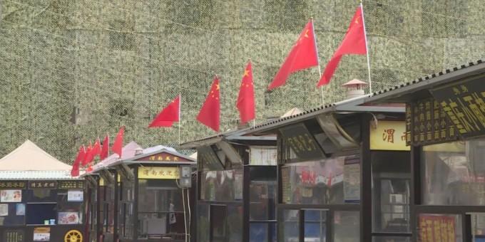 渭南城区处处国旗飘扬 市民纷纷为祖国送祝福
